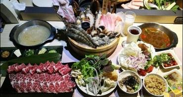 台中火鍋吃到飽。上澄鍋物。30多種生鮮野菜、飲料、麵食無限放題288元就能吃到