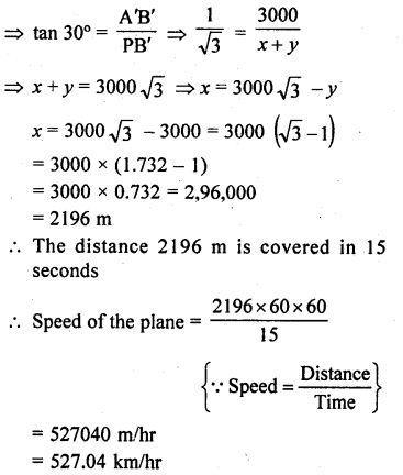 RD Sharma Class 10 Solutions Chapter 12 Heights and Distances Ex 12.1 - 63a