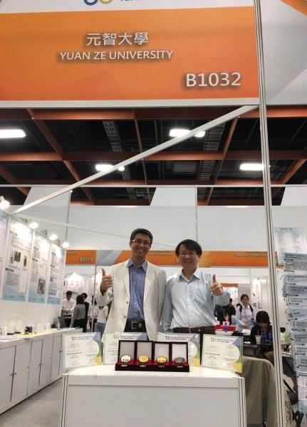 林承鴻教授(左)與鄧俊宏教授合影