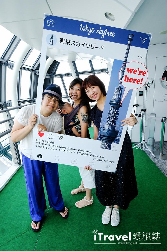 東京晴空塔 Tokyo Skytree (40)