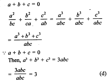 Class 9 RD Sharma Solutions Chapter 4 Algebraic Identities