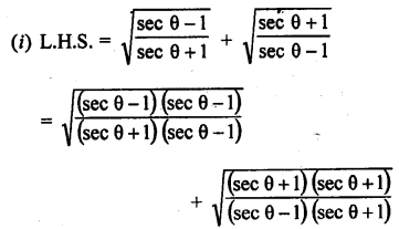 Answers Of RD Sharma Class 10 Chapter 6 Trigonometric Identities