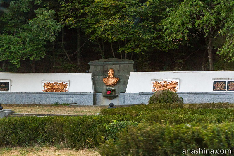 Памятник Кутузову, Крым