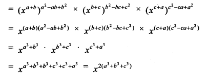 RD Sharma Class 9 Solutions Chapter 2 Exponents of Real Numbers Ex 2.1 - 3aa