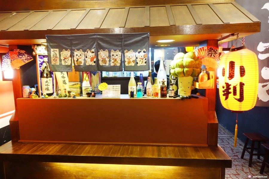 味增拉麵,小判拉麵專門店,平價日式拉麵,桃園美食,赤蔥豚骨拉麵,醬油拉麵,鹽味拉麵,龜山美食,龜山銘傳大學 @VIVIYU小世界
