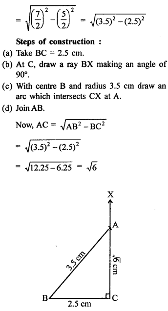 RD Sharma Class 9 Solutions Chapter 1 Number Systems - 1.5. 3a