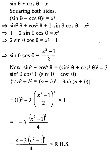 RD Sharma Class 10 Solutions Chapter 11 Trigonometric Identities Ex 11.1 - 84a