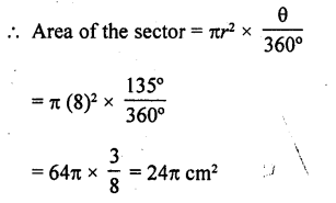 RD Sharma Class 10 Solutions Chapter 13 Areas Related to Circles Ex 13.2 - 7