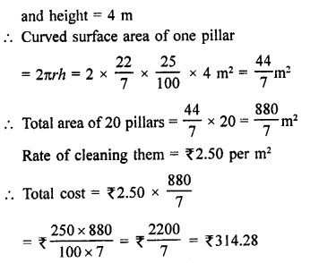 RD Sharma Class 9 Questions Chapter 19 Surface Areas and Volume of a Circular Cylinder