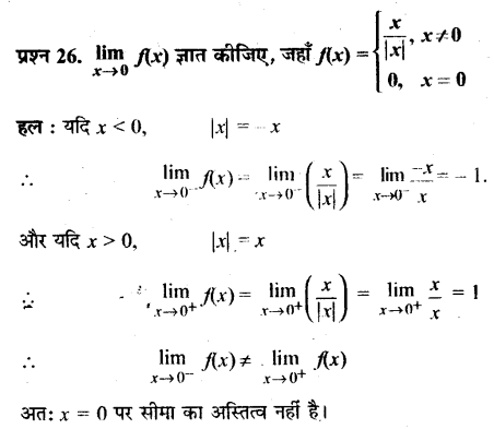 UP Board Solutions for Class 11 Maths Chapter 13 Limits and Derivatives 13.1 26