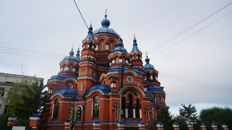 Kazan Church