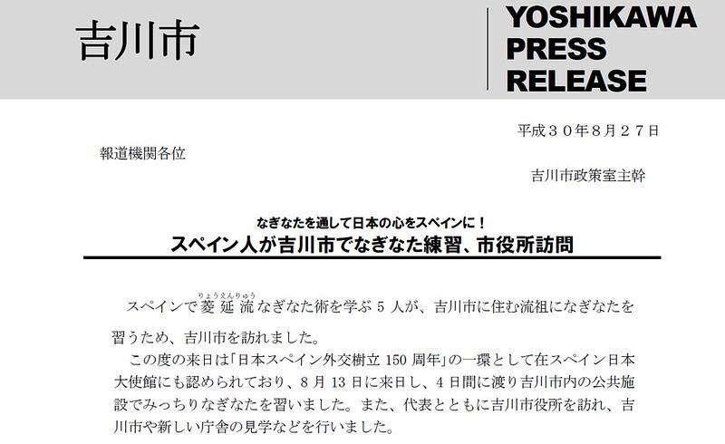 Periódico de Yoshikawa
