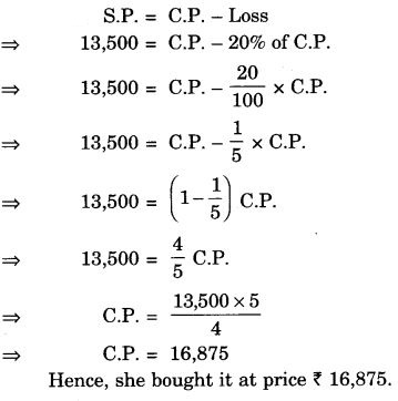 NCERT Solutions for Class 7 Maths Chapter 8 Comparing Quantities 19