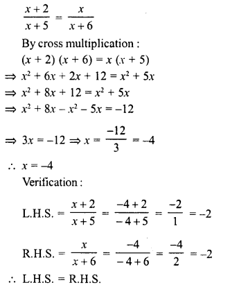 RD Sharma Class 8 Solutions Chapter 9 Linear Equations in One Variable Ex 9.3 - 17a