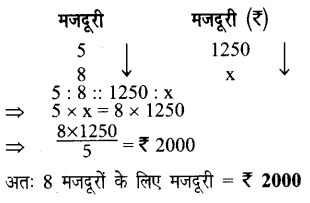 UP Board Solutions for Class 7 Maths Chapter 7 वाणिज्य गणित 6