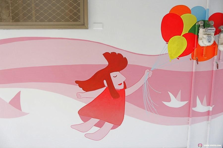 [桃園旅遊]桃園市區免費景點一日遊懶人包~中正藝文特區附近新景點南通社區彩繪巷&同安里彩繪巷 @VIVIYU小世界