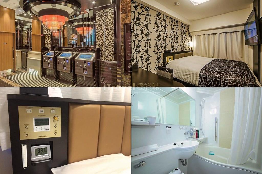 APA Hotel Asakusa-Ekimae 2