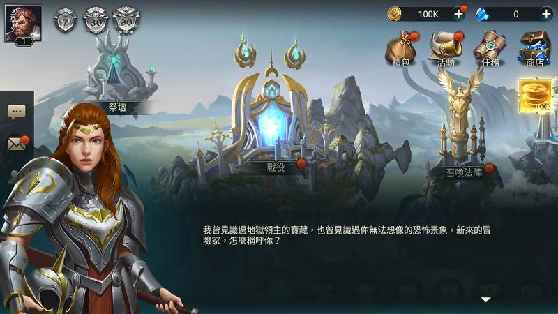 【手機遊戲】Dungeon Rush:Rebirth(地牢突襲: 重生) - 掛機與破關一次滿足的英雄養成遊戲 @ 遊樂生活x楓緋x :: 痞客邦