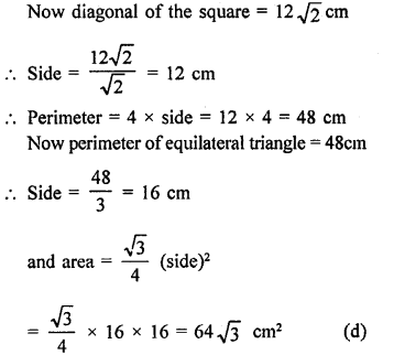 RD Sharma Math Solution Class 9 Chapter 17 Constructions