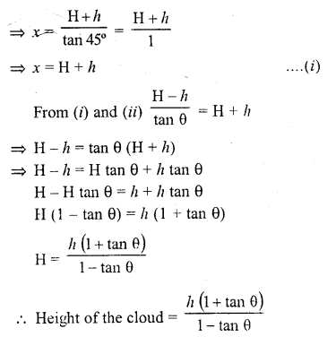RD Sharma Class 10 Solutions Chapter 12 Heights and Distances MCQS - 14a