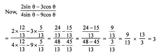 RD Sharma Class 10 Solutions Chapter 11 Trigonometric Identities Ex 11.2 - 11aa