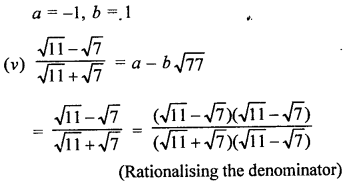 RD Sharma Book Class 9 Pdf Free Download Chapter 3 Rationalisation