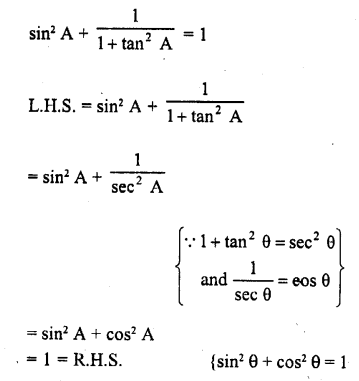 Class 10 RD Sharma Solutions Chapter 6 Trigonometric Identities