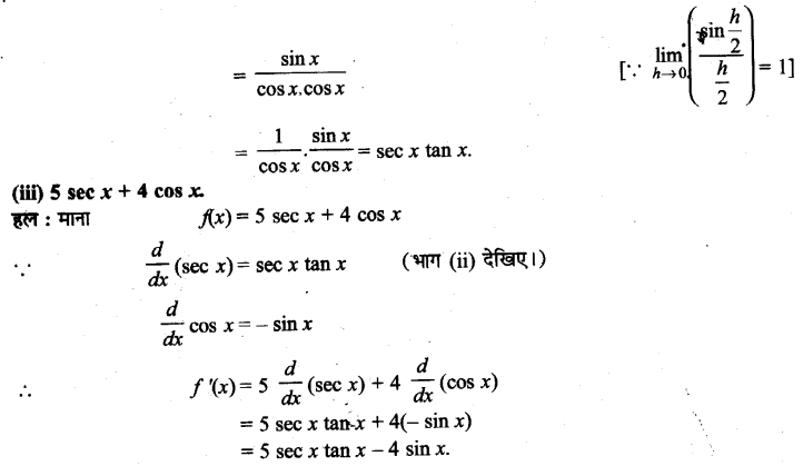UP Board Solutions for Class 11 Maths Chapter 13 Limits and Derivatives 13.2 11.2
