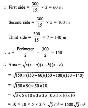 Class 9 Maths Chapter 17 Constructions RD Sharma Solutions