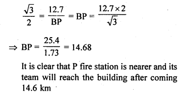 RD Sharma Class 10 Solutions Chapter 12 Heights and Distances Ex 12.1 - 59aa..