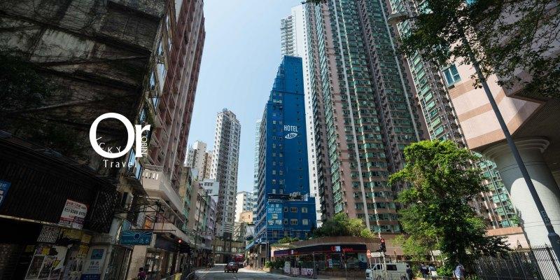 香港住宿 西關酒店,藏在上環的超大空間飯店,房間特大鄰近上環各個景點,港島住宿高CP選擇
