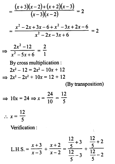 RD Sharma Class 8 Solutions Chapter 9 Linear Equations in One Variable Ex 9.3 - 20b