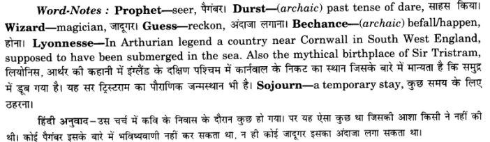 NCERT Solutions for Class 8 English Honeydew (Poem) Chapter 7 When I Set Out for Lyonnesse Q.3