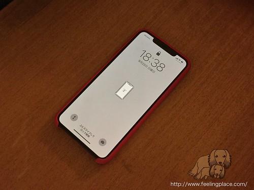 iPhone XS Max_Happy iPhone