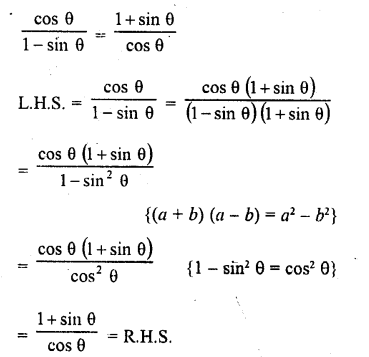 RD Sharma Class 10 Solutions Chapter 11 Trigonometric Identities Ex 11.1 - 7a