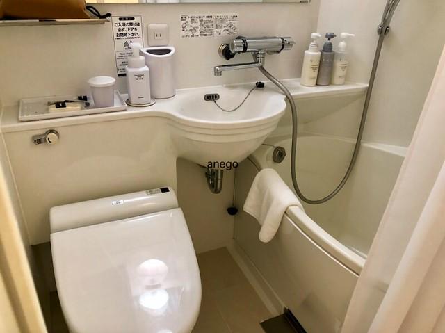 ゲストワン バスルーム