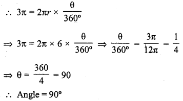 RD Sharma Class 10 Solutions Chapter 13 Areas Related to Circles VSAQS - 5