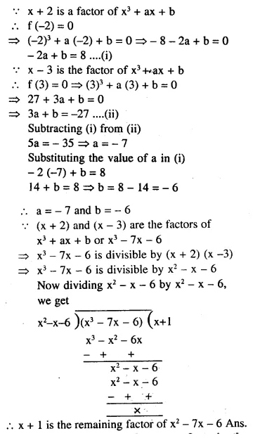 Selina Concise Mathematics Class 10 ICSE Solutions Chapterwise Revision Exercise 37