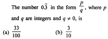 RD Sharma Class 9 Solutions Chapter 1 Number Systems - 1.mcq .14