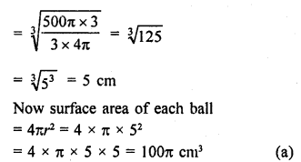 RD Sharma Class 9 Solutions Chapter 21 Surface Areas and Volume of a Sphere MCQS 9a