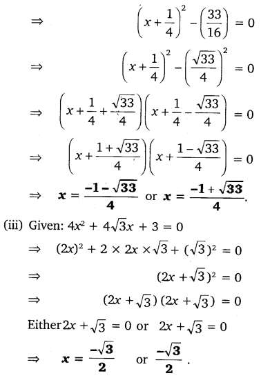 NCERT Solutions for Class 10 Maths Chapter 4 Quadratic Equations 14