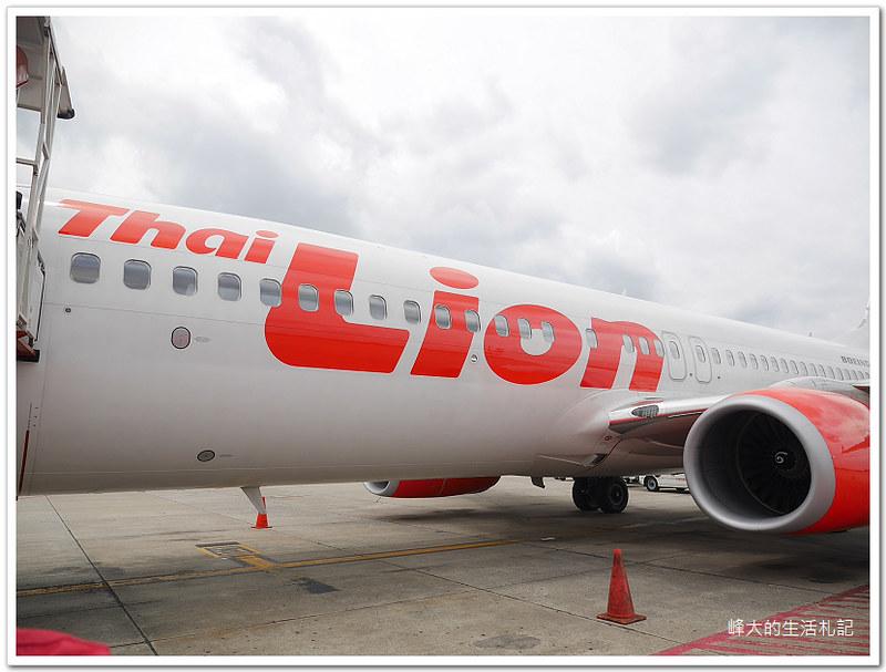 《泰國旅遊》泰國獅子航空Thai Lion Air廉價航空初體驗.促銷票劃算 座位偏小 @ 峰大的生活札記 :: 痞客邦