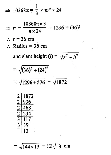 RD Sharma Class 10 Solutions Chapter 14 Surface Areas and Volumes Ex 14.1 21a