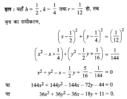 UP Board Solutions for Class 11 Maths Chapter 11 Conic Sections 11.1 3