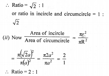 RD Sharma Class 10 Solutions Areas related to Circles
