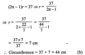 RD Sharma Class 10 Solutions Chapter 13 Areas Related to Circles MCQS -2