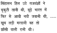 NCERT Solutions for Class 8 history Chapter 5