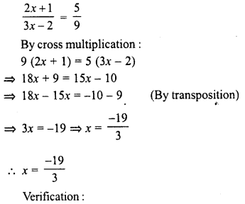 RD Sharma Class 8 Solutions Chapter 9 Linear Equations in One Variable Ex 9.3 - 6a
