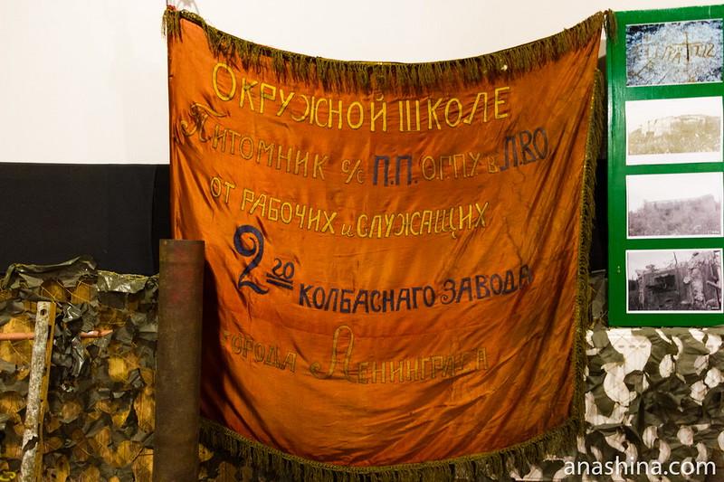 Военно-исторический музей имени Бондарева, Сортавала