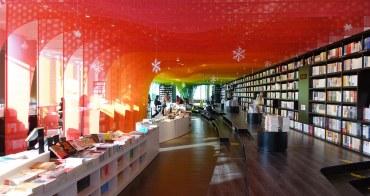 中國最美書店─彩虹山谷的唯美夢境!每一步都衝擊視覺與心靈│鍾書閣蘇州店